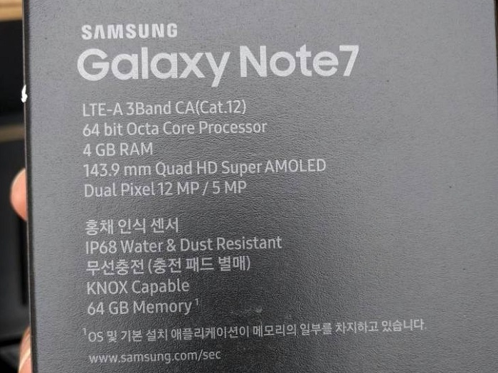 samsung-galaxy-note7-leaked-retail-box-2