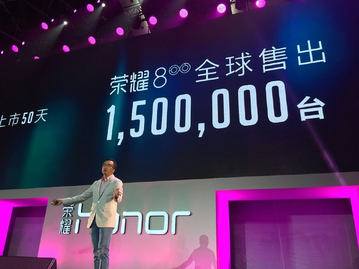honor-8-1-5-million-units-sold
