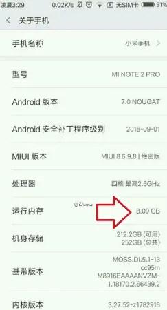 xiaomi-mi-note-2-pro-leak