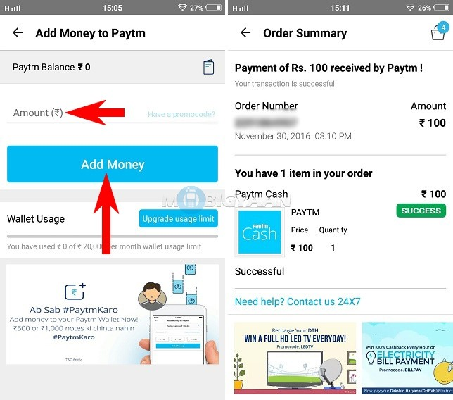 How-to-send-or-add-money-to-Paytm-ewallet-4
