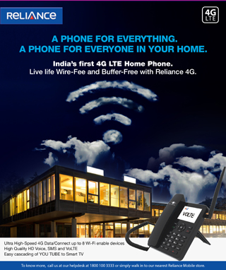 reliance-comm-4g-home-phone