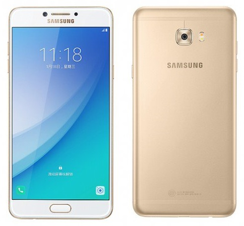 samsung-galaxy-c7-pro-official