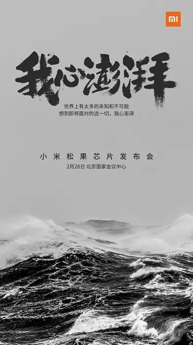 xiaomi-pinecone-february-28-teaser-image