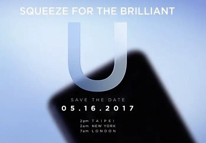 HTC-U-announcement-invite