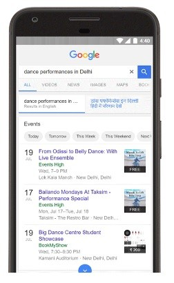 google-search-events