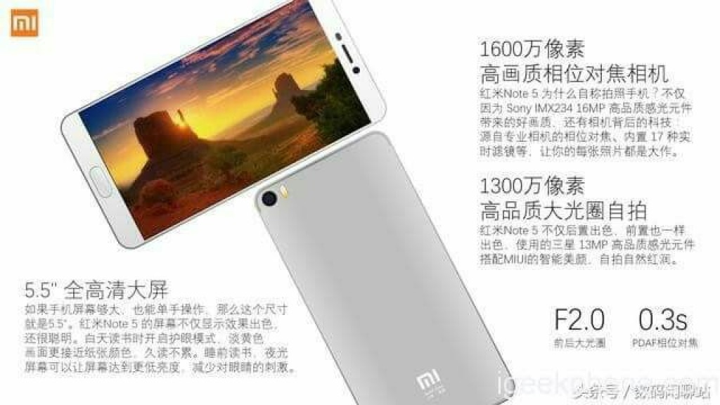 xiaomi-redmi-note-5-leaked-images-3