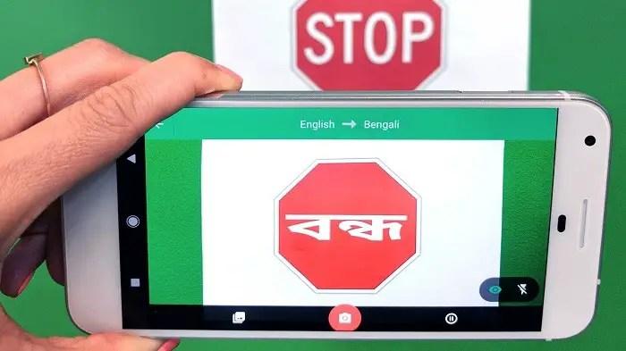 google-translate-offline-translate-conversastion-mode-indian-languages-3