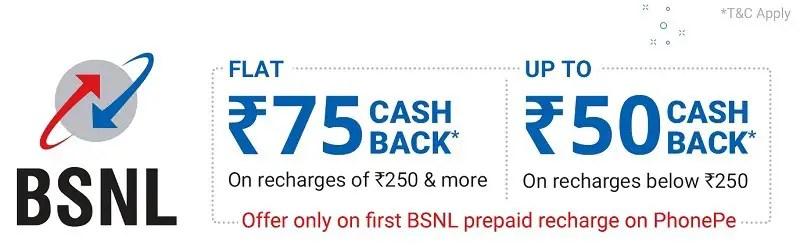 bsnl-50-percent-cashback-phonepe