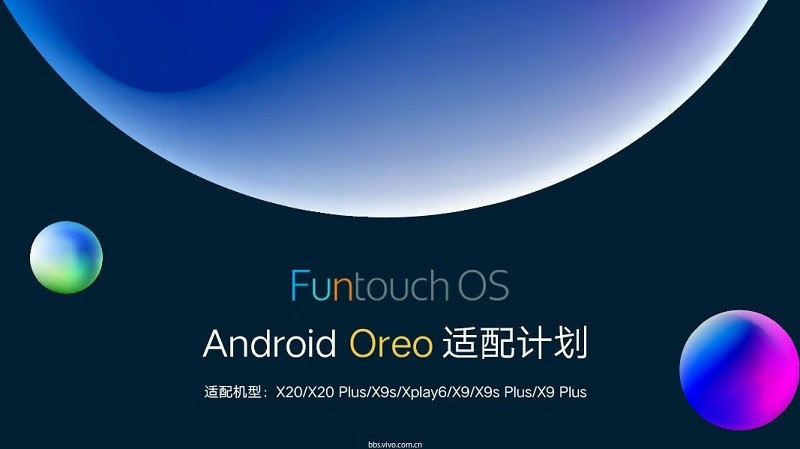 List of all Vivo Smartphones That will get Android 8.0 Oreo Update