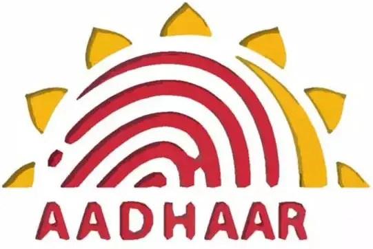aadhaar-logo-1
