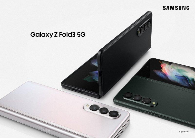 إليكم مزايا وعيوب الخارق Samsung Galaxy Z Fold3
