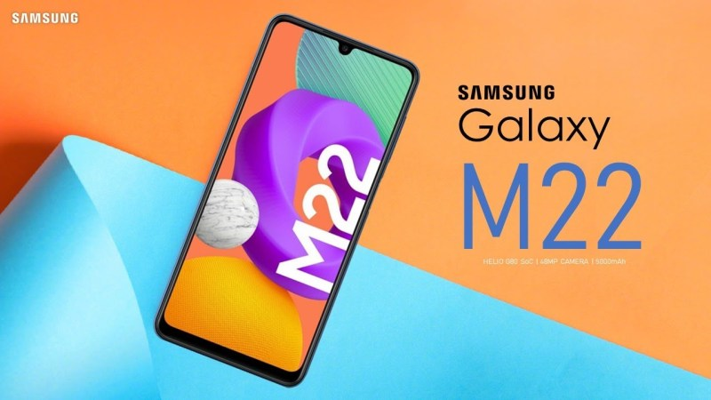 سامسونج تكشف النقاب عن هاتفها المتوسط الجديد Samsung Galaxy M22