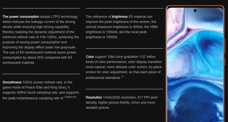 المراجعة الأولية لهاتف Vivo X70 Pro Plus