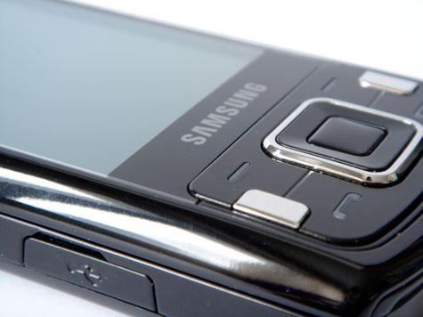 Samsung Innov8