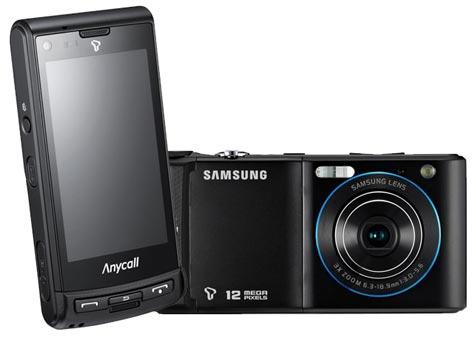 Samsung AMOLED 12M