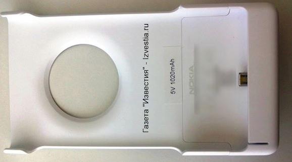 Nokia EOS -suojakuori
