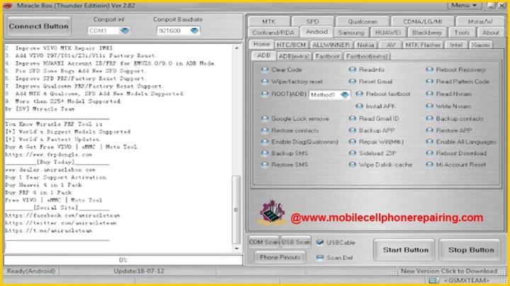samsung flashing software free download full version