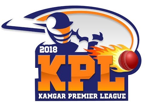 kpl live cricket stream tickets
