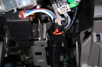 Remote Car Starter in 2008 Honda Civic - nov 2008 d