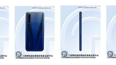 Photo of Realme X50t 5G is listed in the X50 series