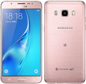 Which Galaxy J5 Do I Have