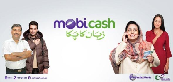 mobicash money transfer