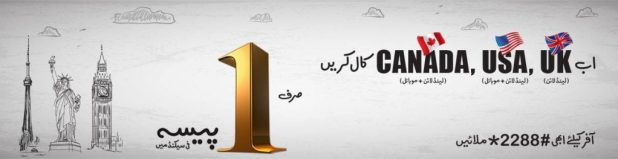 ufone-introduces-international-call-package-1-paisa-idd-offer