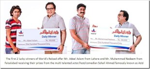 Warid Announces Two Lucky Winners For Its 'RELOAD OFFER'