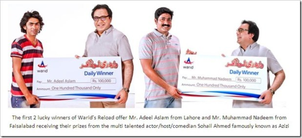 Warid-Re-load-Winners