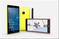 Nokia Lumia 1520 Hits Pakistani Market