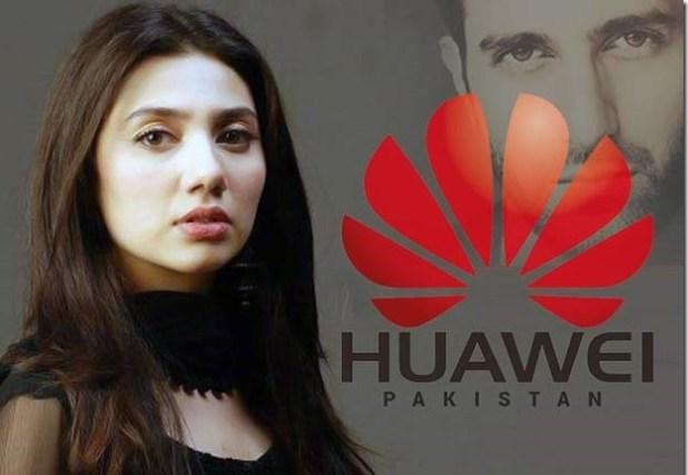 huawaei Mahira