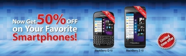 Warid Blackberry