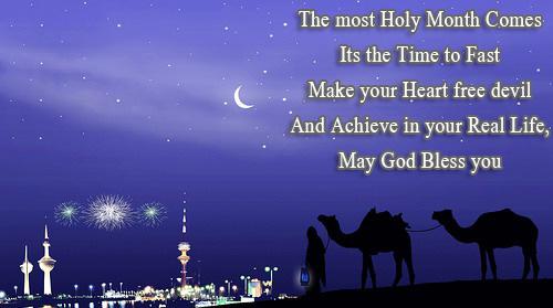 ramadan_greetings