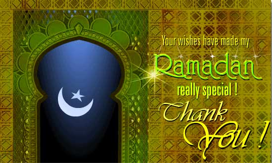 ramadan_mubarak