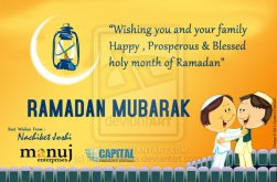 Ramadan Mubarak - Ramadan Greetings Images