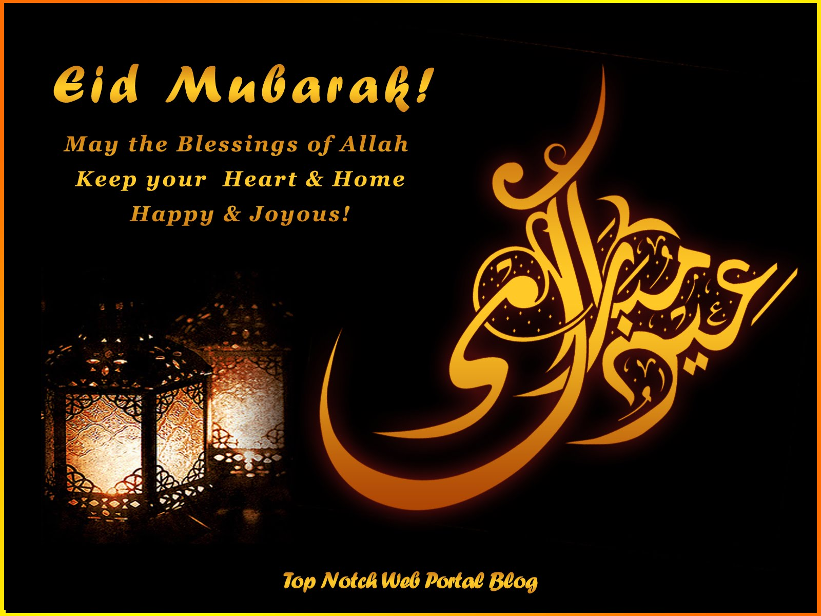 Eid Mubarak Eid Greetings Images