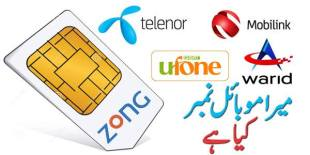 How To Check Your Own Mobile SIM Number: Telenor Zong Jazz UFone or Warid