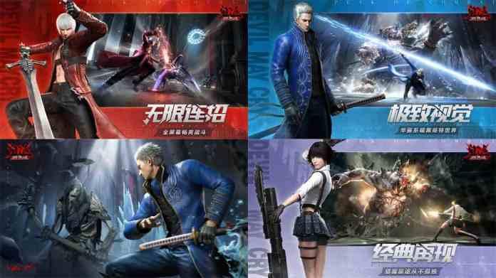 devil-may-cry-pinnacle-of-the-combat-download-1 Devil May Cry Mobile lançado na China em beta aberto ao público (APK)