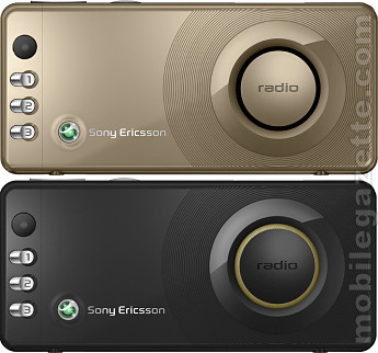 SE R300 Radio Back