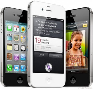 apple-iphone-4s-white-black-official1