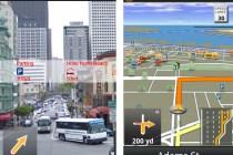 navigon-reality-scanner