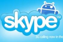 skype-android-unlocked