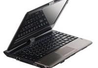 gigabyte-netvertable-200