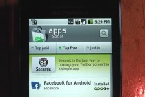 android-market