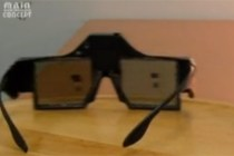 dynamic-eye-sunglasses