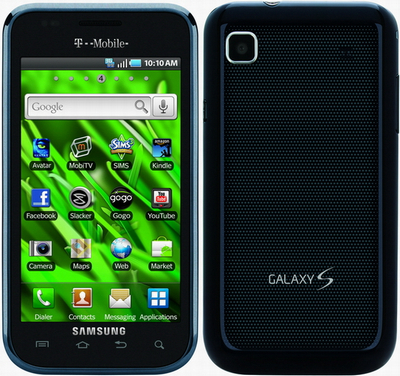Samsung-Vibrant-Galaxy-S-T-Mobile-USA-officially-announced