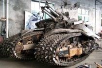 megatron-tank-1