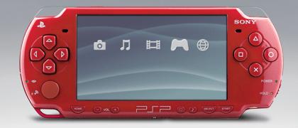 psp-red