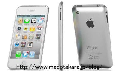 iPhone5_aluminum