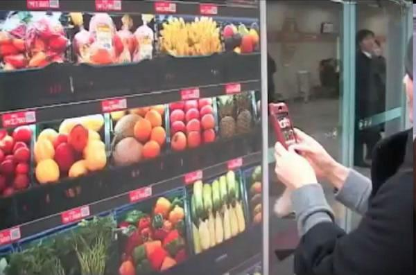 Virtual-grocery-shopping